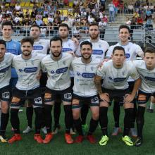 ¿Conoces el Ourense CF?